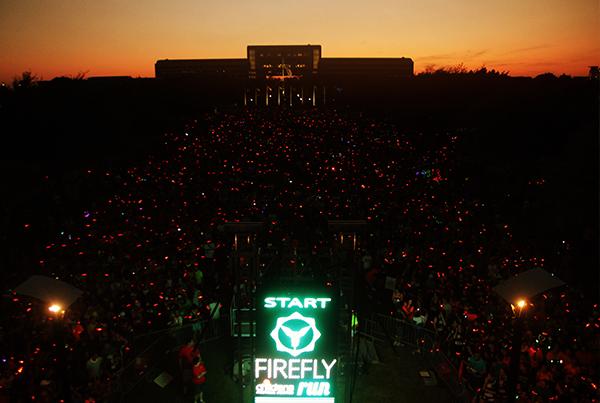 Firefly 5k Run